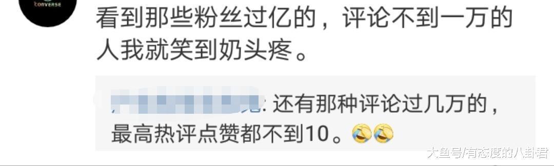 周杰面评部门艺人购假粉丝现象:还出有***有自知之明!