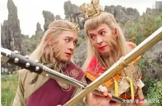 """《天地争霸美猴王》14年,""""通臂猿猴""""近照曝光,颜值秒陈浩民"""