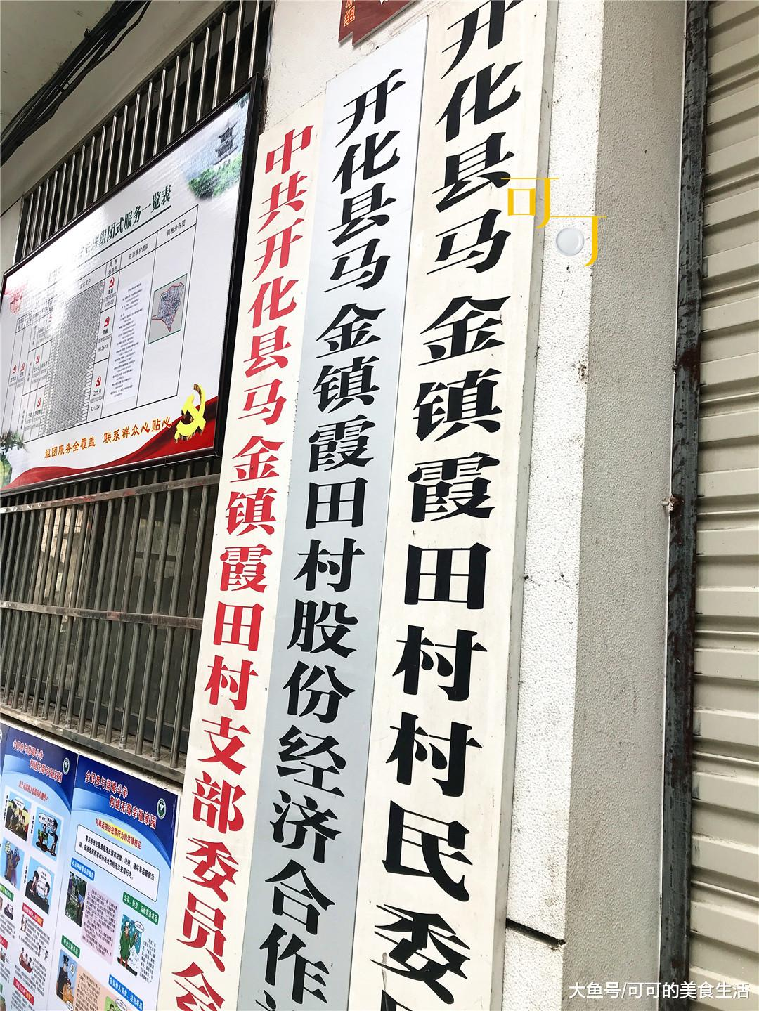 霞田村的汪氏祠堂,通俗人家挂在梁上的腊肉腊鸭,多暂出看到了