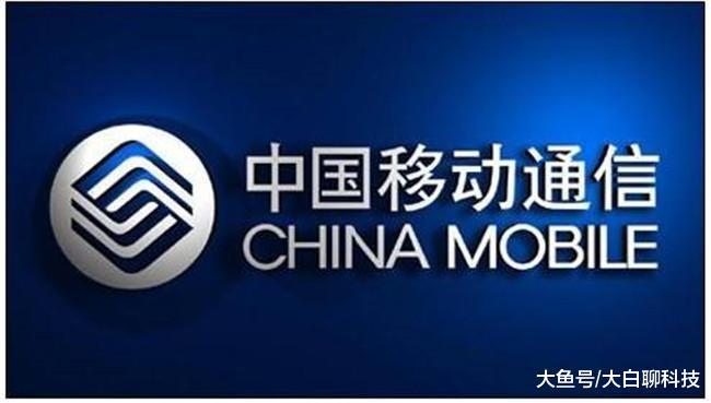 中国挪动放年夜招,狂发福利只为挽留老用户,您还情愿留下吗?