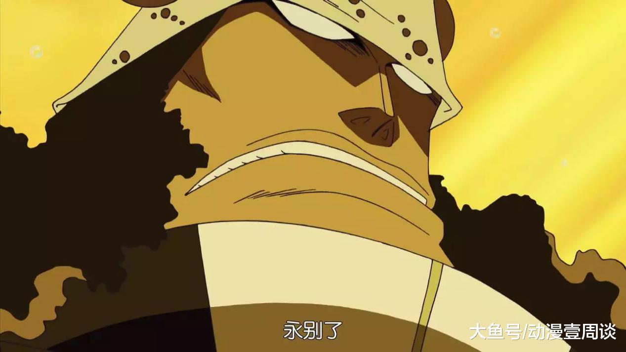 海贼王:四位影帝脚色,一个比一个会演,最初一位演技可获奥斯卡