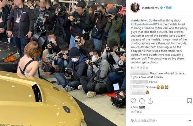 吴彦祖发文谴责车展摄影师: 专门放大女生身体部位, 满足特殊癖好