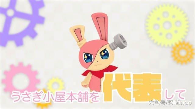 《粉彩回想》扭直兔子Vtuber出讲