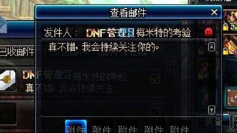 DNF:几个让所有玩家都绝望的画面,最后一个最令人悲痛!