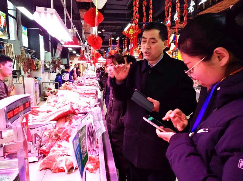 郑东新区人大工委主任周军营工作春节期间食品安全检查食2一次用断多久天图片
