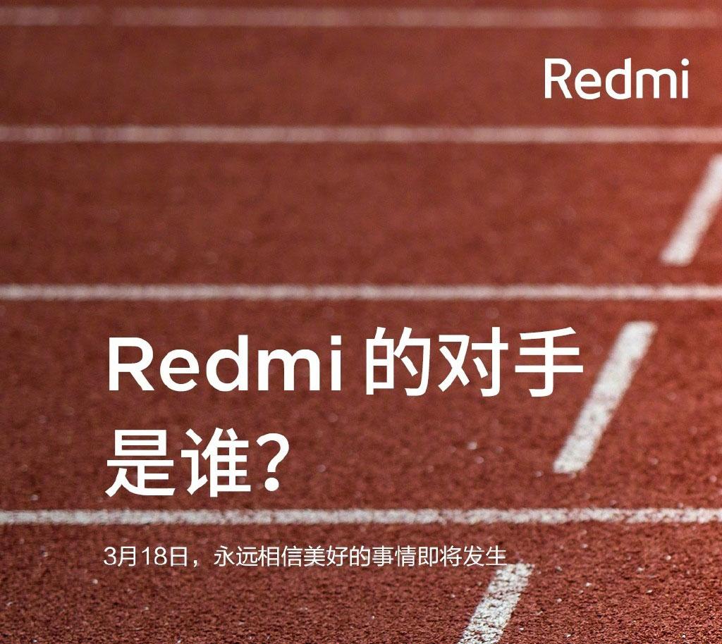 Redmi的对手不是友商,也不是自己,而是它!
