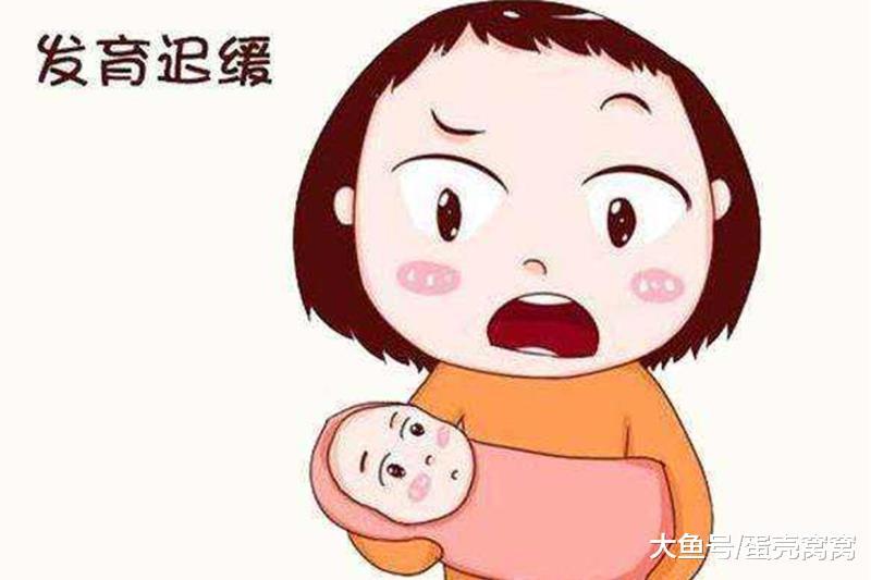 胎儿发育缓慢的本果取危害
