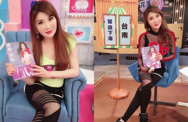54岁高宝宝和50岁杨丽菁,网友:明明能够文雅老往的,非要往整容
