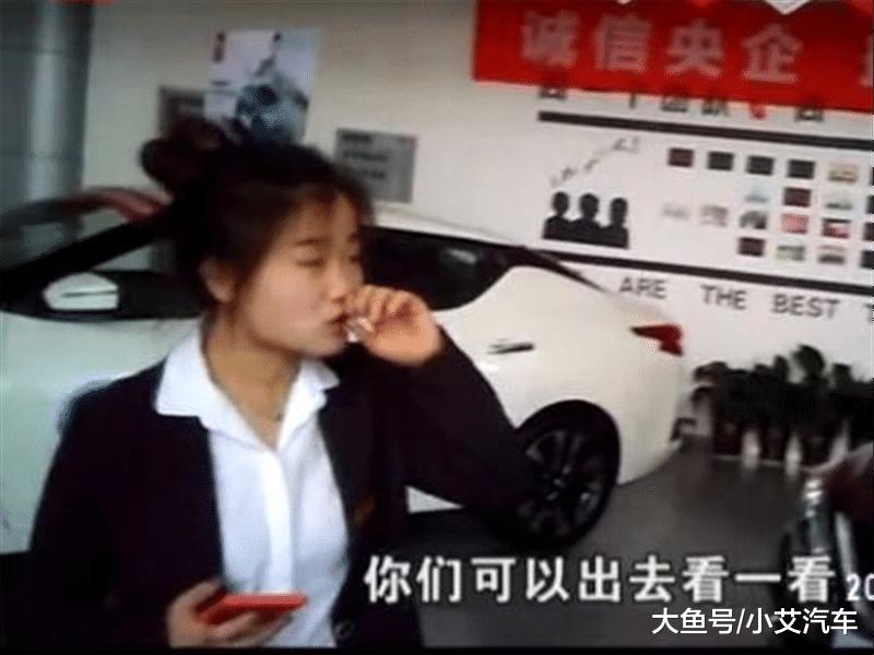 女子13万买新车,提车时被要求再交1万,4S店:业内都这样!