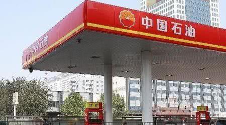 中石化和中石油谁更耐烧?车主测试后,差的不是一点两点