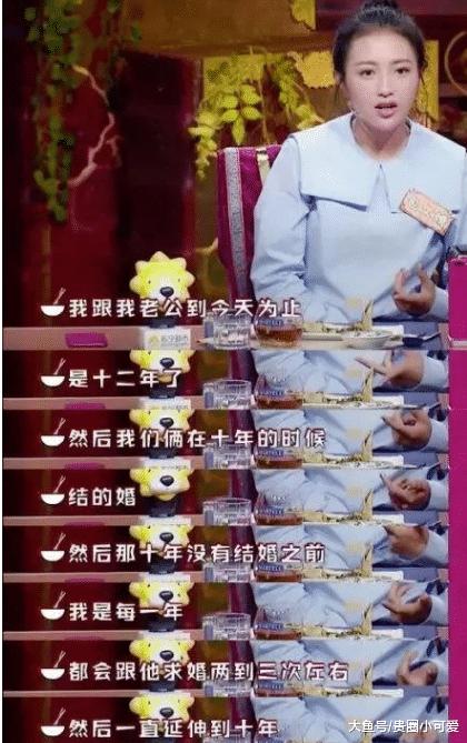 包文婧秀恩爱体式格局很迥殊,称不在不测界的观念,网友:心实年夜!
