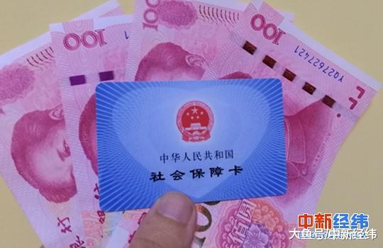 【财经早汇】上海要供网贷止专业额和数目压降一半