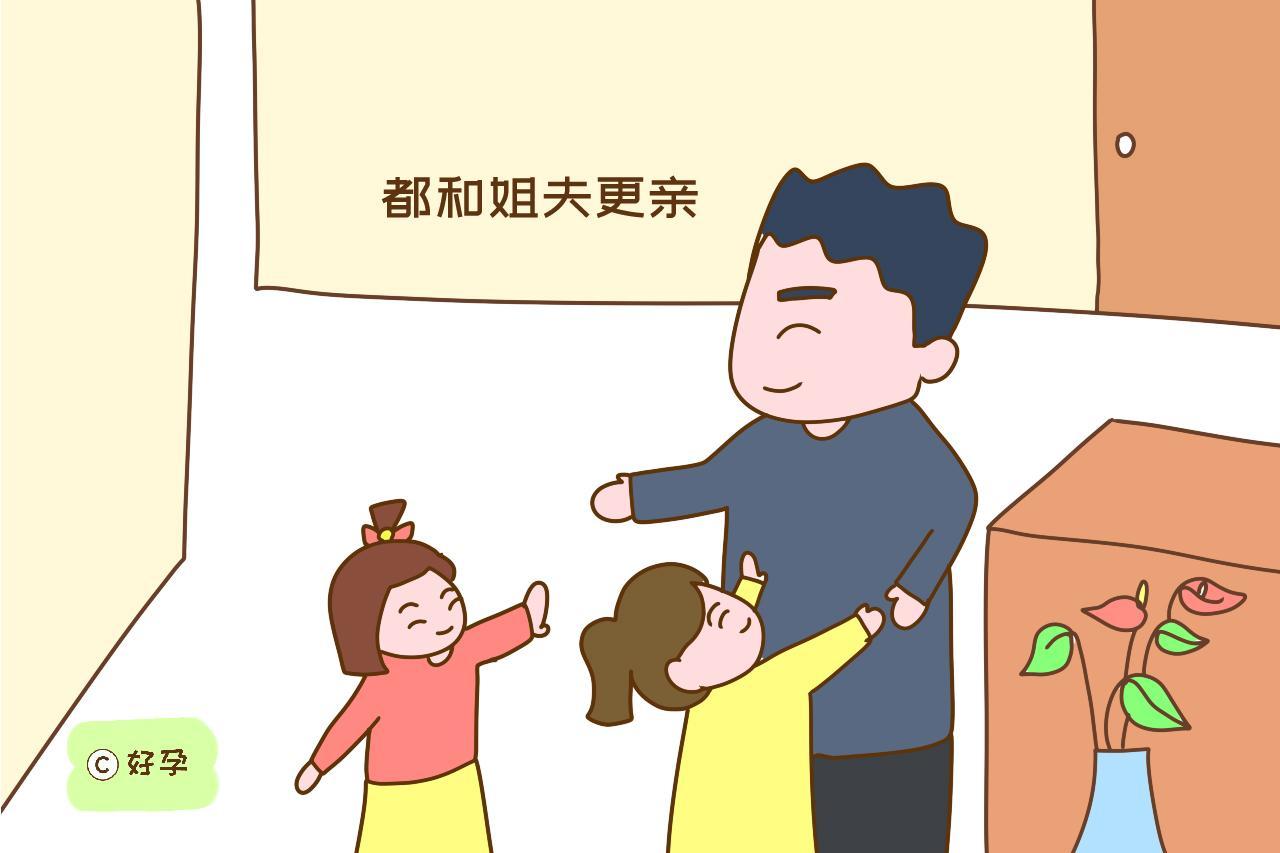 女儿喜欢爸爸,儿子喜欢妈妈,背后原因是什么?搞笑又真实