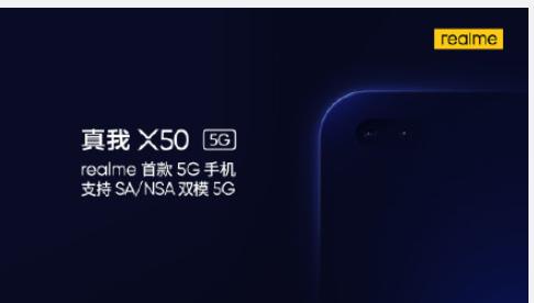 含泪清仓也要猛,Realme比小米还狠,千元以上都是5G手机