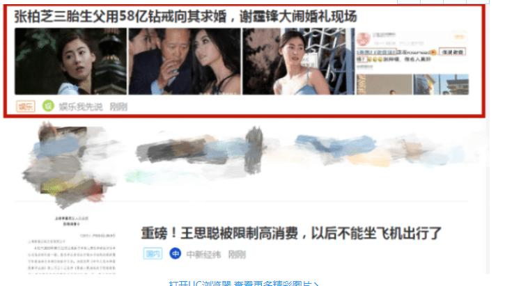 张柏芝收58亿嫁富豪,前夫大闹婚礼?男方首发声