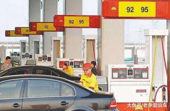 92号汽油和95号的差距是什么?加油站员工讲出真情,忏悔晓得太早!