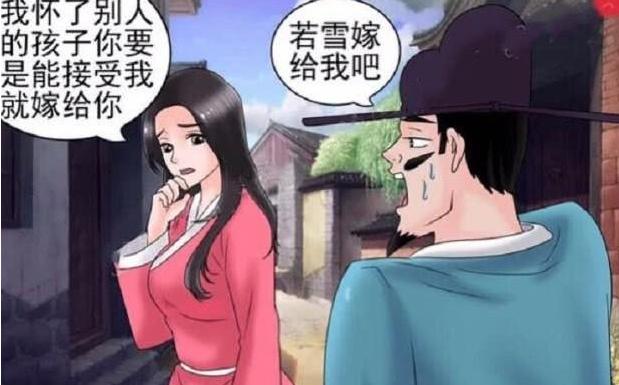 搞笑漫画:帅哥不是孩子的父亲,亲子判定却分歧?