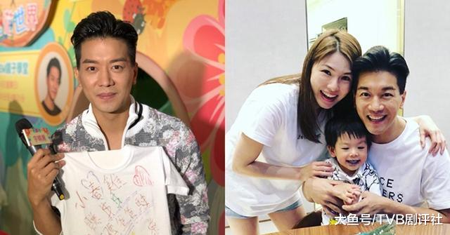 TVB小生自爆被老婆下令 禁止与儿子说英文及普通话