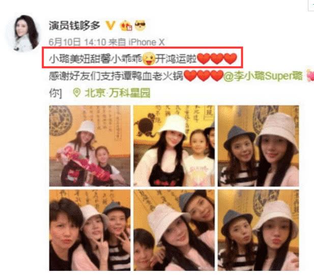 李小璐甜馨母女俩低调吃火锅,贾乃亮缺席,右手无名指亮了!