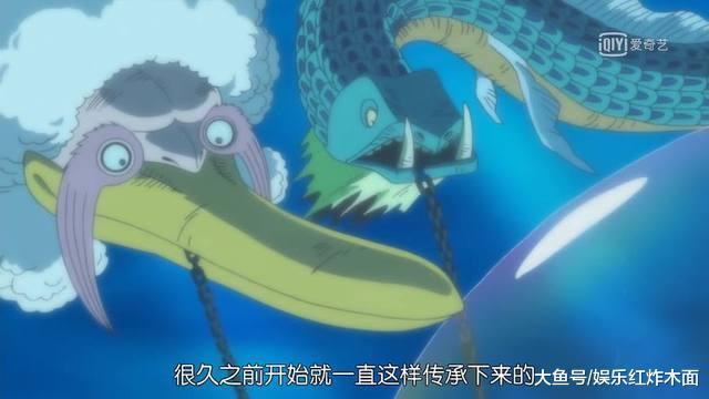 海贼王趣道: 海贼王世界中寿命最长的死物是哪个?