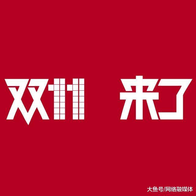 甘�C平�觯弘p十一,��錾嗉馍系���