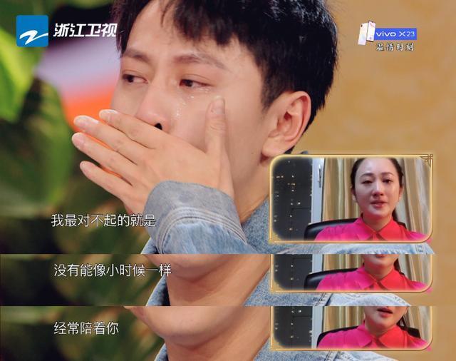 《王牌对王牌》沈腾被秦豪杰姐姐道哭了?贾玲为了一只鸡差面流泪