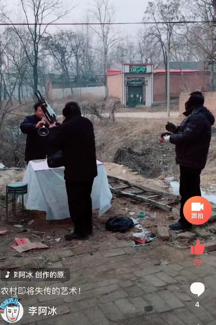 专家建议农村老人去世, 不允许用吹鼓手, 你怎么看?