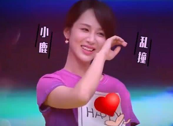 """她是彭于晏最""""牛""""女粉丝,为了追彭于晏,活生生把自己追成一线巨星"""