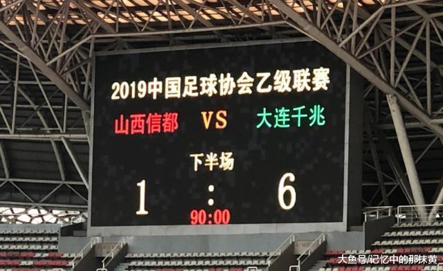 """1613天等待!山西再迎""""职业足球"""" 却遭大连6-1狂虐"""