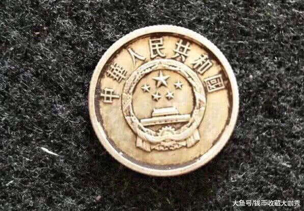 代价5000元钱一枚的2分钱硬币您有睹过吗?代价异常的高