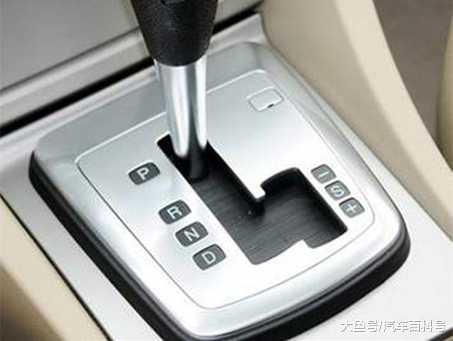 自动挡车换挡面板上的加减号是什么意思?什么时候用?
