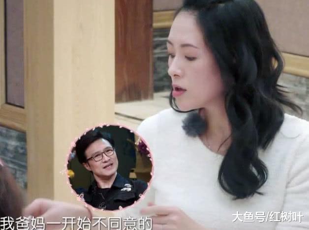 章子怡被怙恃否决取汪峰娶亲,听到他名字便朝气,她8字注解态度