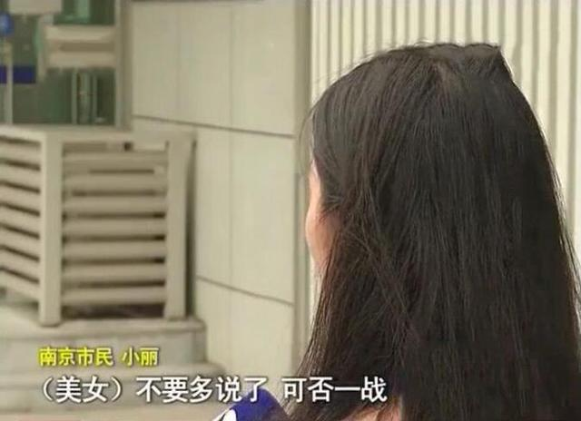 独居女子点外卖遭送餐小哥骚扰, 言语露骨不堪入目!