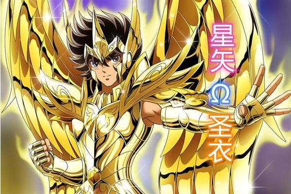 《圣斗士星矢》中,既然黄金圣斗士有空缺,为什么不找人接班呢?