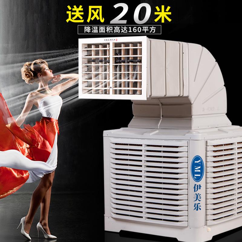 """传统空调落伍了!如今流行智能""""移动空调"""",夏天电费又省一大半"""