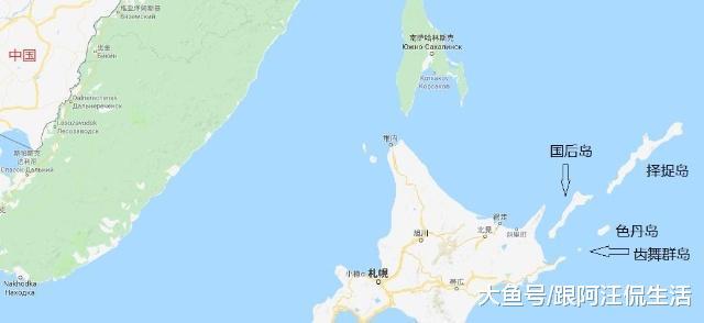 北方四岛到底属于日本照样俄罗斯?他们为何至今纠缠不戚