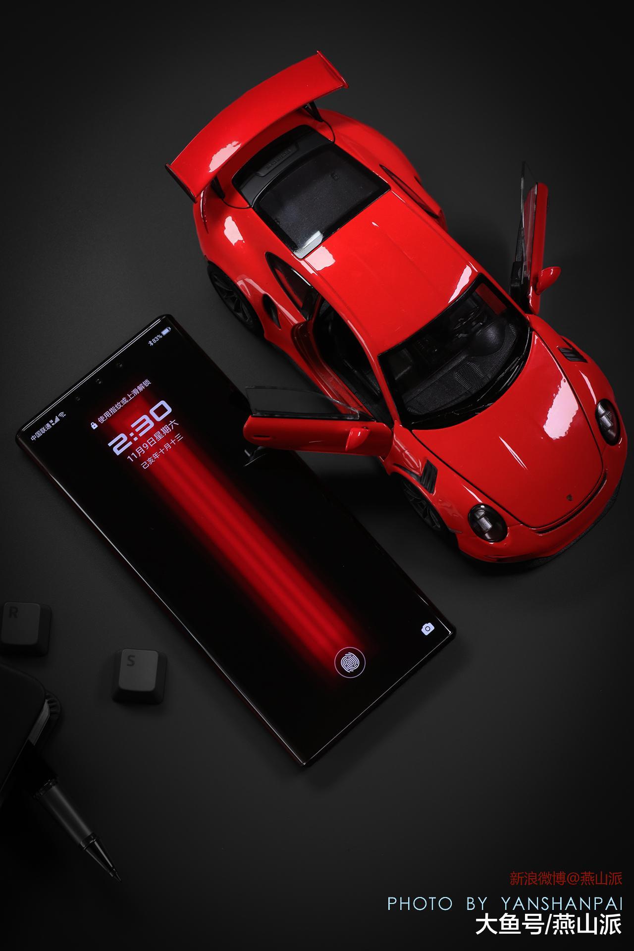 瑞红华为Mate30 RS保时捷设计高清图赏,嗯,是超跑的感觉