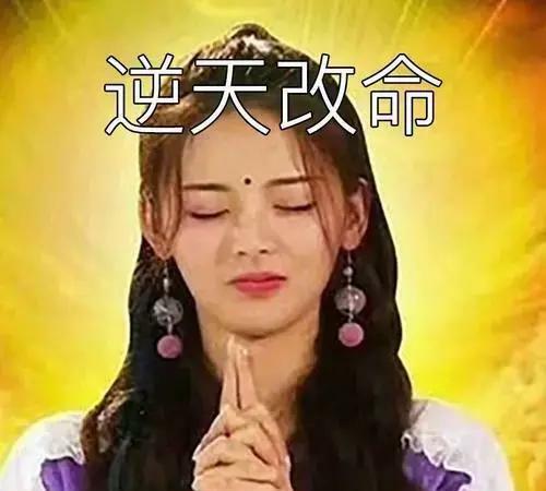 曾经的素颜女神和娜扎首次同框就被秒成菲律宾小黑妹?