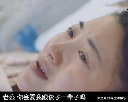 包文婧临盆视频曝光,饺子出身继室子的一句话,让包贝尔干了眼眶