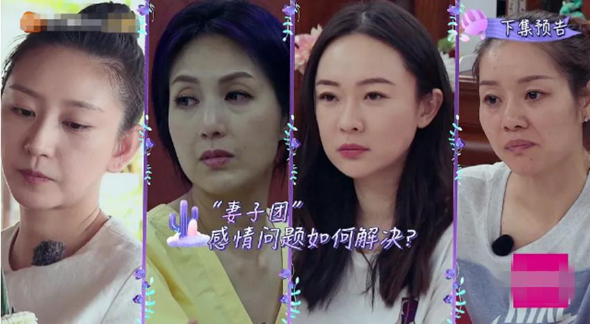 妻子团离开美颜后:霍思燕老气,李娜沧桑,杨千嬅经历了什么?