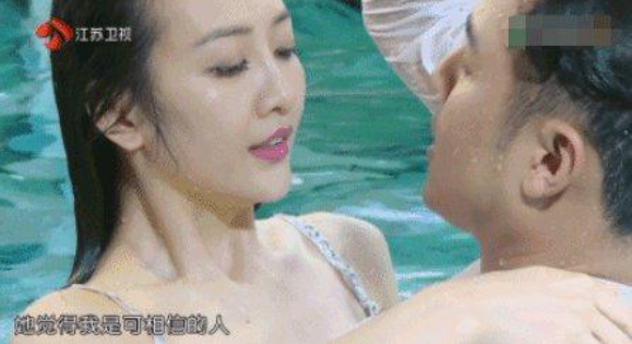 王鸥37岁了,为啥还有那么多男人都爱和她玩,她到底有什么本事?