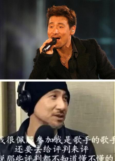 郑中基:过气歌手没资格评价我,张学友:都不知道评委懂不懂音乐