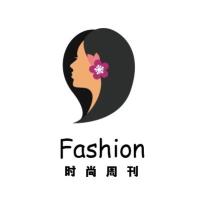 Fashion时尚周刊