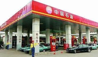 油价调整消息:今天12月3日,全国加油站,92、95汽油调整后售价