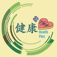 健康plus