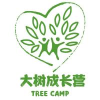 大树成长营