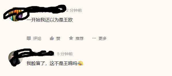 《庆余年》热播,司理理大受网友喜欢,然而你认出她是谁了吗?