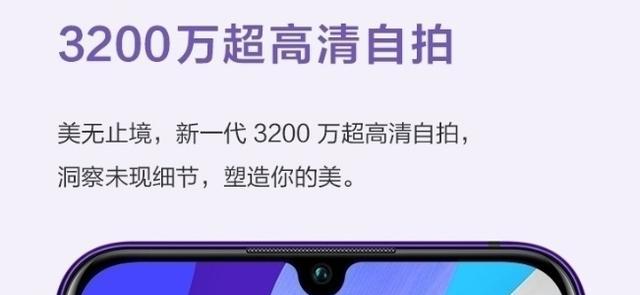 华为nova5pro和荣耀20pro哪个好点?