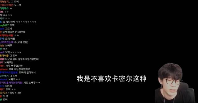 《【煜星娱乐官方登录平台】LOL:Shy哥为何不拿青钢影?本人亲自下场回应,答案让观众很生气》