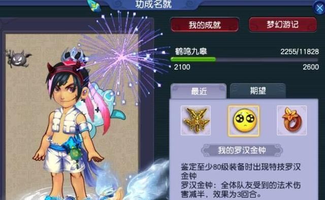 《【煜星娱乐平台注册】梦幻西游:140级打图神器还带特技,东海湾最强大海龟诞生》